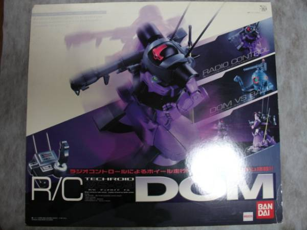 rick dom ms-09 r/c techroid