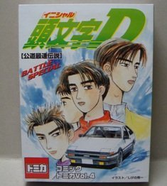 comic tomica vol.4