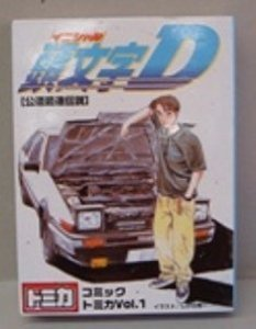 comic tomica vol.1