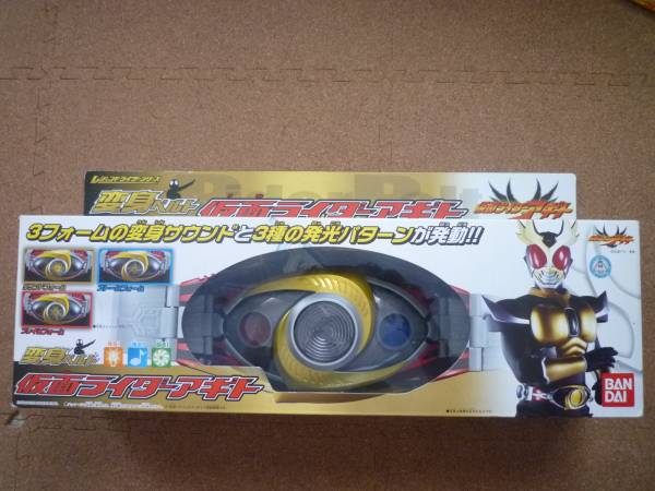 heisei rider series agito belt