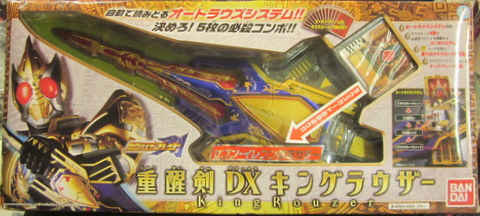 dx king rouzer seven eleven limited color