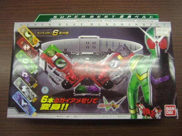 kamen rider w super best version w driver