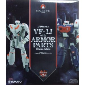 1/60 vf-1j hikaru with aromar parts limited