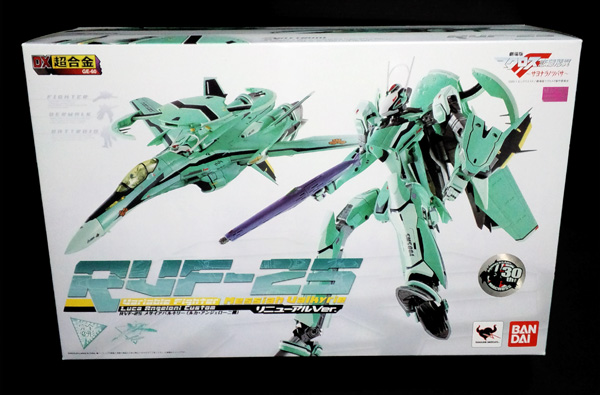 dx chogokin rvf-25 renew version