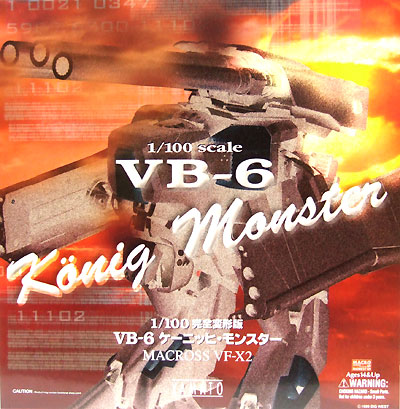1/100kenih monster vb-6