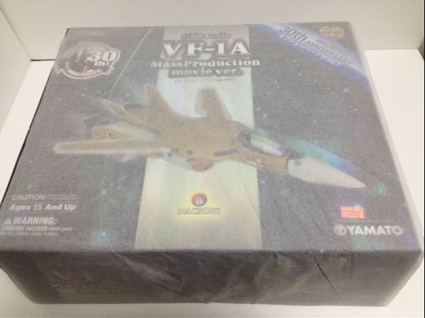 1/60 vf-1a mass type movie ver sion w/ option part