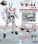 1/60vf-1j with option patrs 30thaniversary tv version