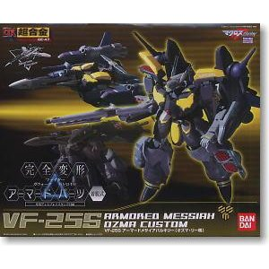 dx chogokin vf-25s armored messiah ozuma custom