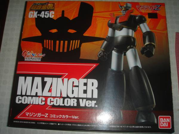 gx-45 c mazinger z comic version