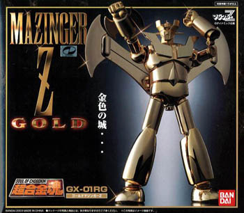 chogokin gx-01rg mazinger z gold version