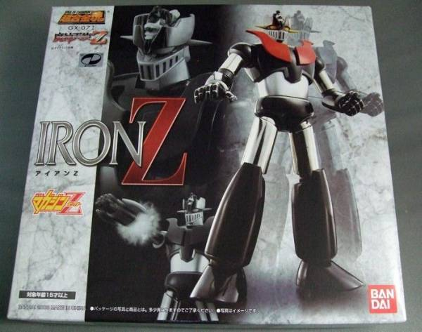 chogokin gx-07 i mazinger angel z iron z limited