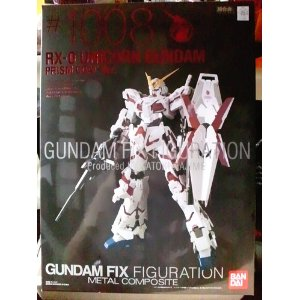 #1008 unicorn gundam prism court ver