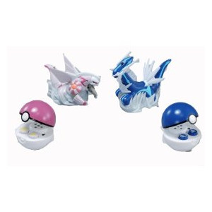 pokemon dp r/c diargapalkia set