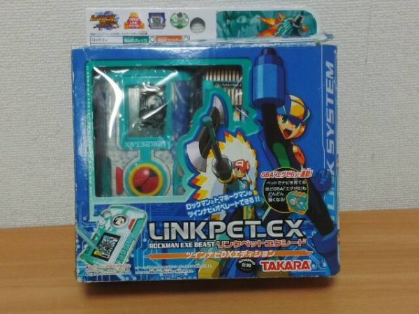 link pet ex twin navi dx edition