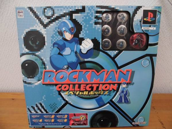 rockman collection special box ps/ps2