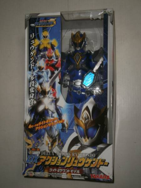 dx action ryukendo figure