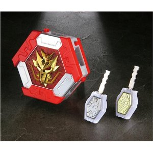 madan key holder ryuganoh version