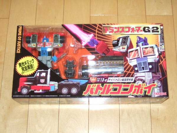 limited re issue of the 1995 g2 battle convoy