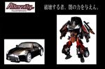 alternity a-02 megatron feat nissan fair lady z diamond black