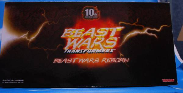 transformers beast wars 10thanivarsary reborn