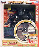 tm-sp dx optimus primal