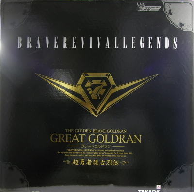 the brave express great goldran limited