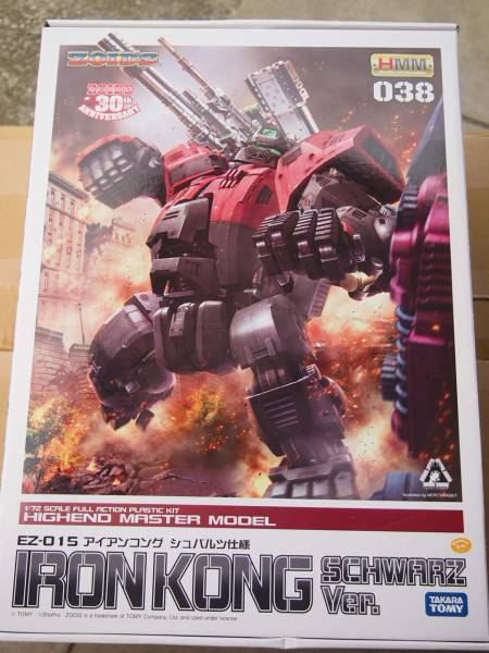 ez-015 ironkong schwarz version