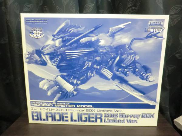 blade ligar bule -ray limited