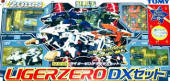 kz-01 dx kadou ligar zero set toyrus version