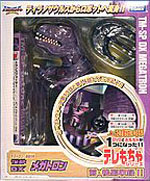 tm-sp dx megatron