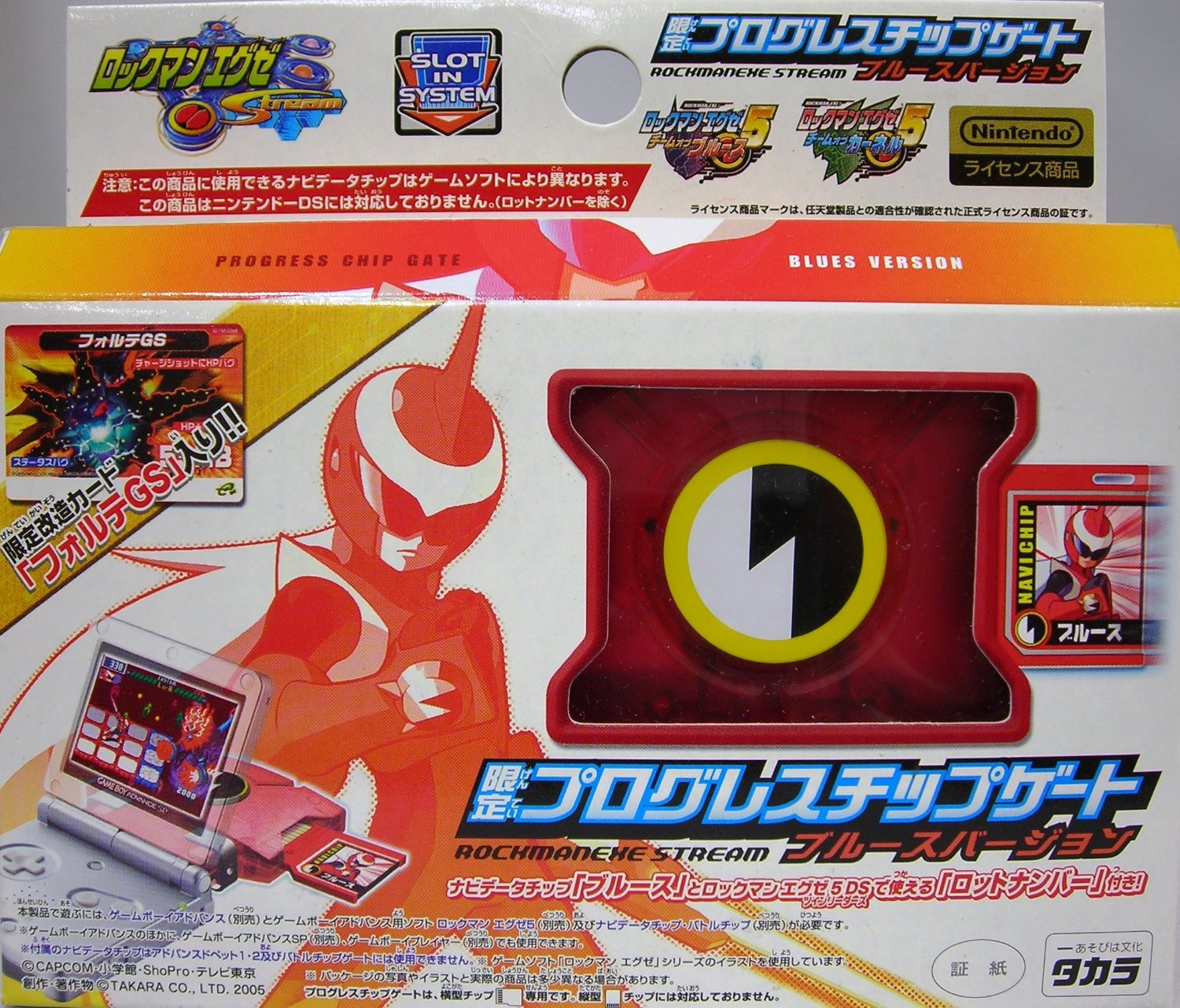 Rockman exe stream section toys n mission collectible for Mission exe